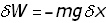 g - U relation equation #3